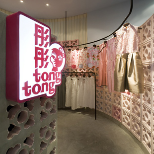 Tong Tong Friendship Store