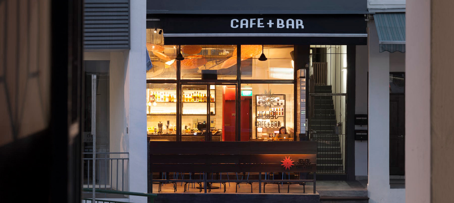 FARM_JEWEL_CAFEBAR_10.jpg